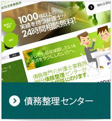 site_01_off